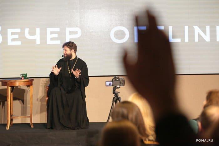 Найти и сохранить любовь: священник Андрей Рахновский ответил на вопросы гостей «Светлого вечера оффлайн» - фото 8