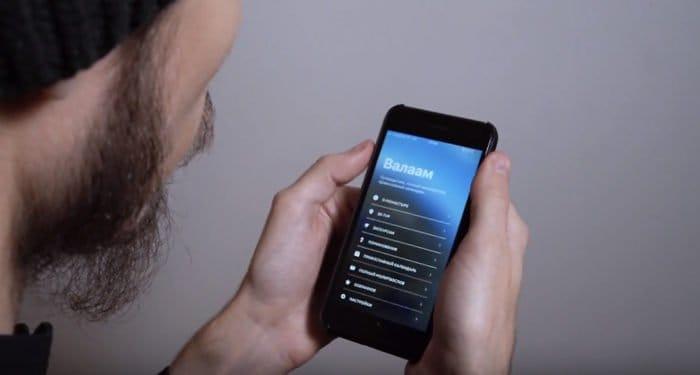 Новое мобильное приложение о Валааме стало доступно для iPhone и iPad