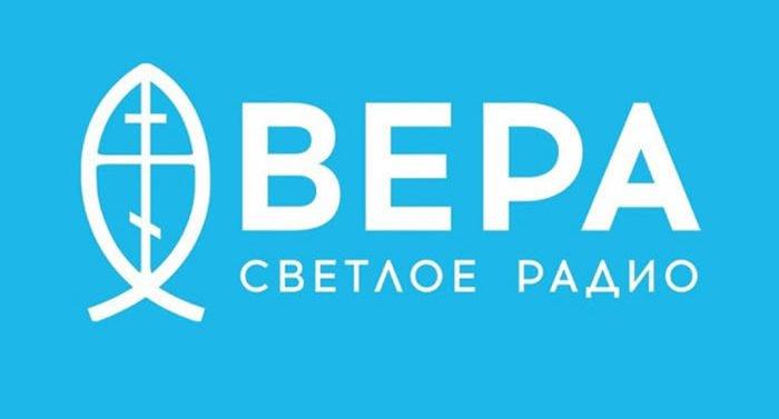 Радио «Вера» начало вещание в Калининграде и Советске