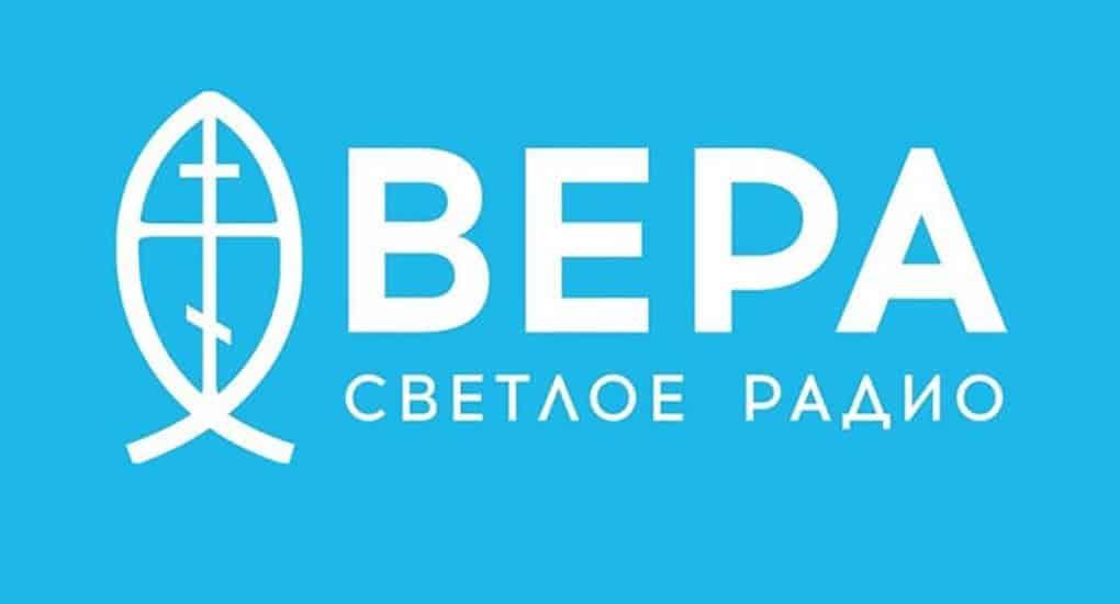 Радио «Вера» начало вещание в Томске