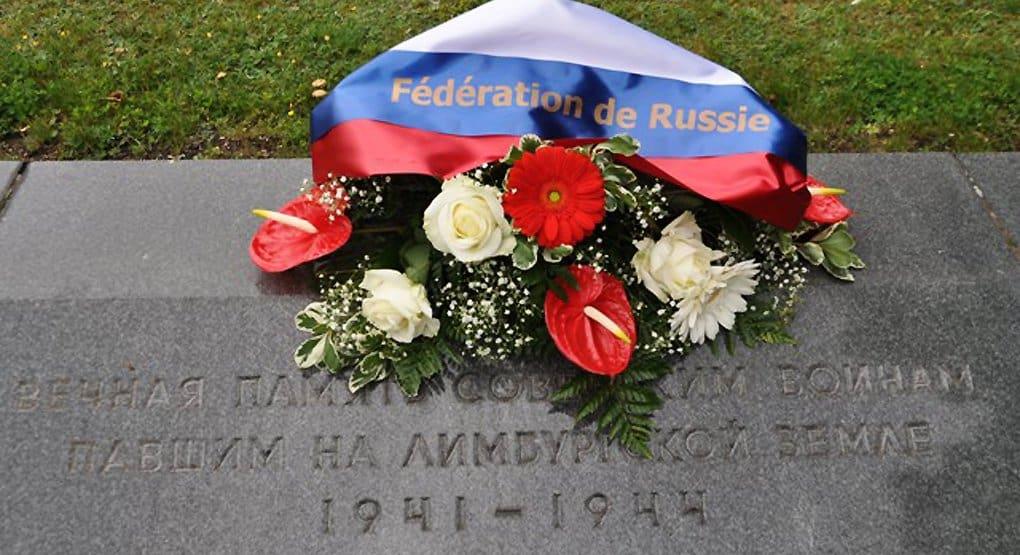 В главный храм Вооруженных сил передадут землю с захоронений советских воинов в Бельгии