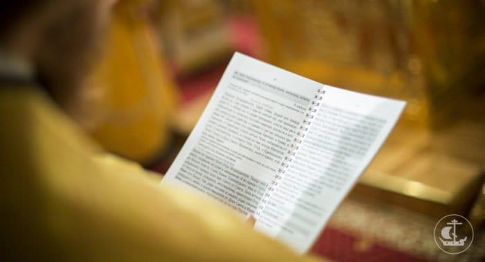 Тайные молитвы на литургии: о чем они и почему тайные?