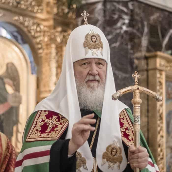 Рождественское послание патриарха Кирилла 2020: «Господь никого не отвергает»