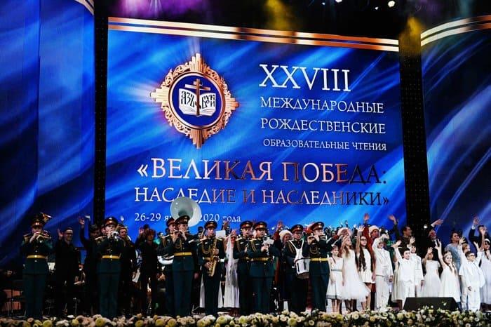 Патриарх Кирилл открыл в Москве XXVIII Рождественские чтения, посвященные 75-летию Победы