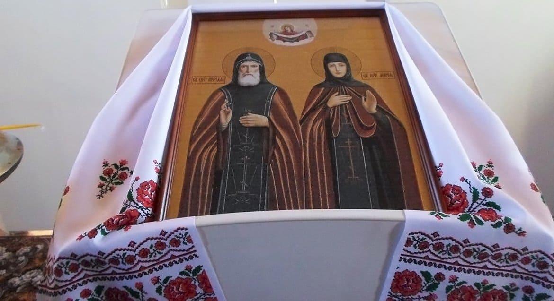Церковь вспоминает родителей преподобного Сергия Радонежского