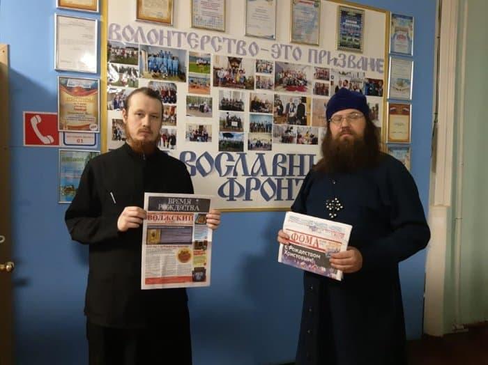 Рождественские выпуски газет «Фома в дороге» и «Волжский берег» с интересом читают в Кинешемской епархии