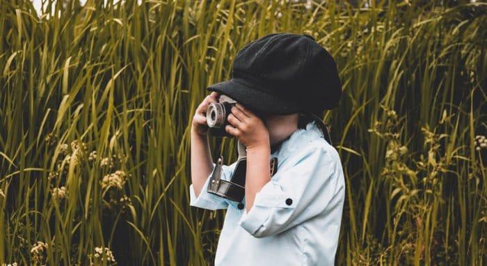 Фотоконкурс «Вооруженный глаз». Сезон 2020 года
