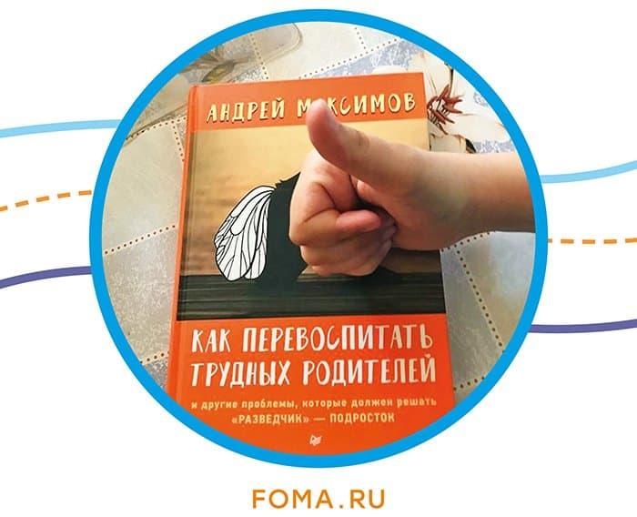 Владимир Легойда: Год с детьми-2019