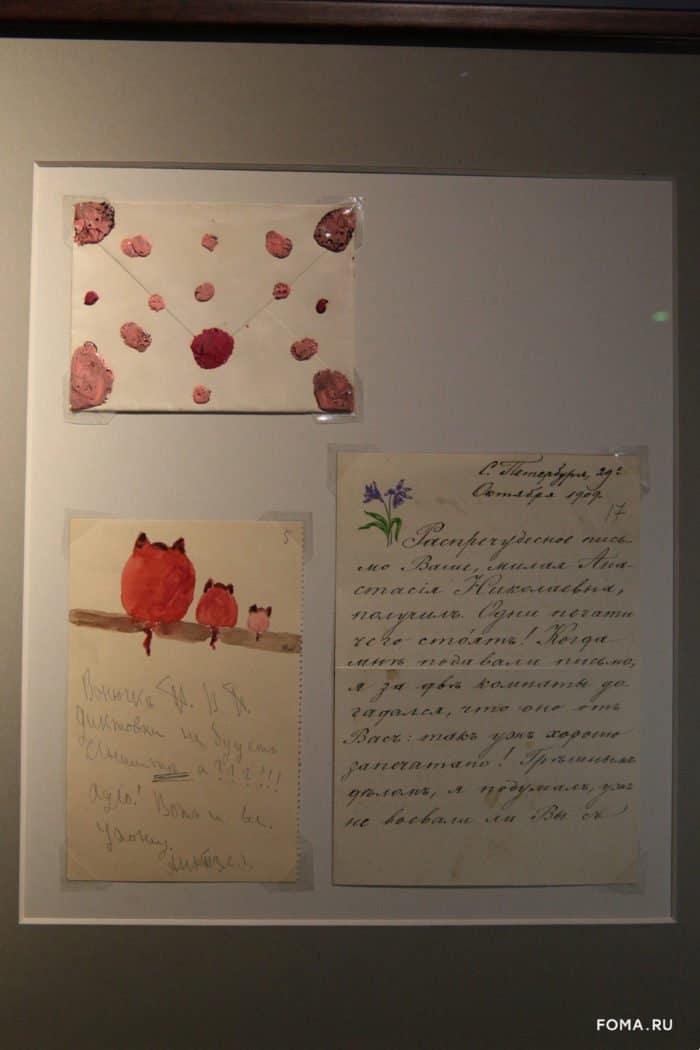 Плюшевый мишка цесаревича Алексея и бунтарское письмо маленькой княжны Анастасии Романовой: 7 необычных экспонатов выставки «Детский мир Николая II»