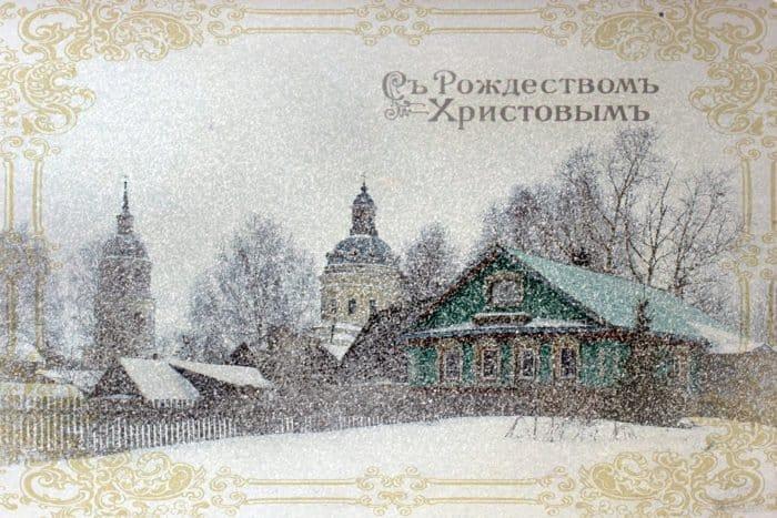 """Открытки """"С Рождеством!"""" от художников – друзей """"Фомы"""""""
