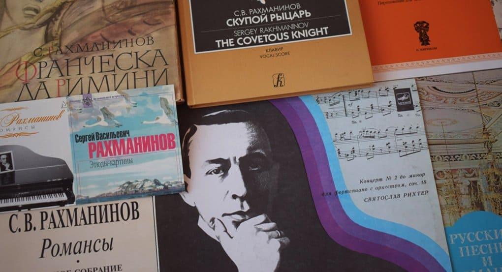 В 2023-м в России на государственном уровне отметят 150-летие Сергея Рахманинова