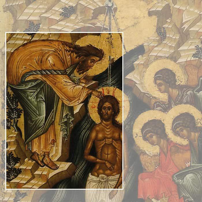 Коротко о празднике: Крещение (Богоявление) Господне