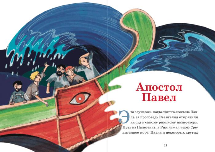 Книга Александра Ткаченко
