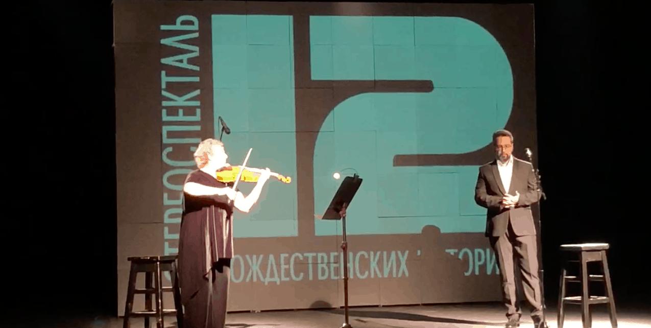 Во МХАТе состоялась премьера спектакля по мотивам публикаций журнала «Фома»