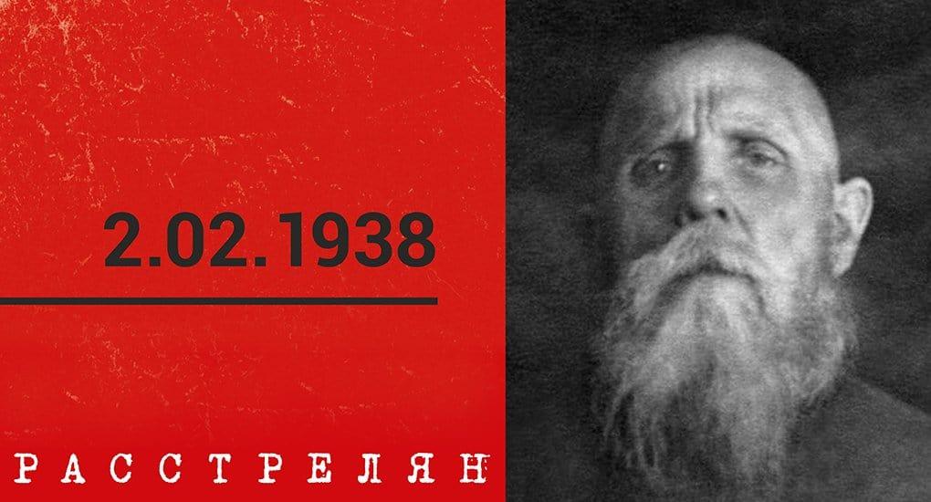 Священномученик Николай (Голышев)