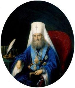 «Ненавидь врагов Божиих», – история о том, как переврали одну важную цитату