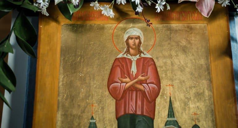 Церковь чтит память блаженной Ксении Петербургской