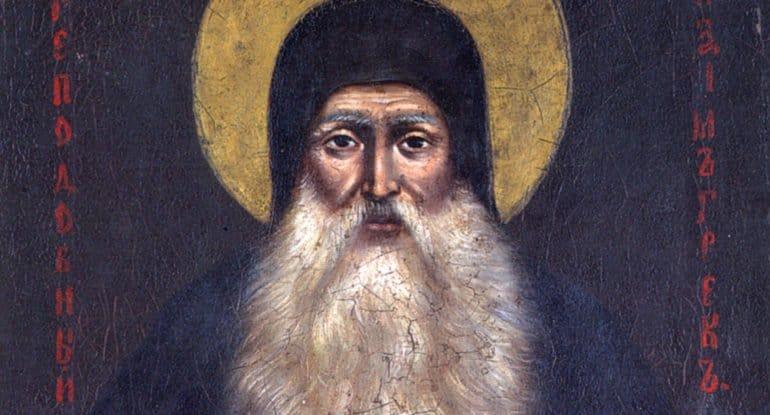 Церковь вспоминает преподобного Максима Грека