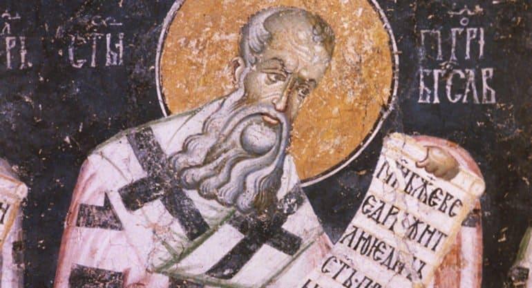 Церковь вспоминает святителя Григория Богослова