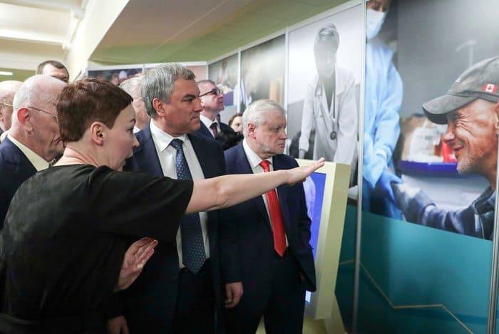 В память о Докторе Лизе открыли фотовыставку в Госдуме