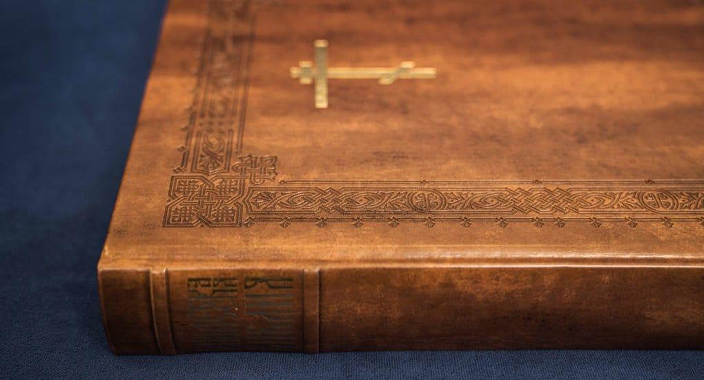 Издан первый том уникальной Геннадиевской Библии XV века