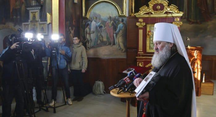 В Киево-Печерской лавре представили книгу о священномученике Владимире (Богоявленском)