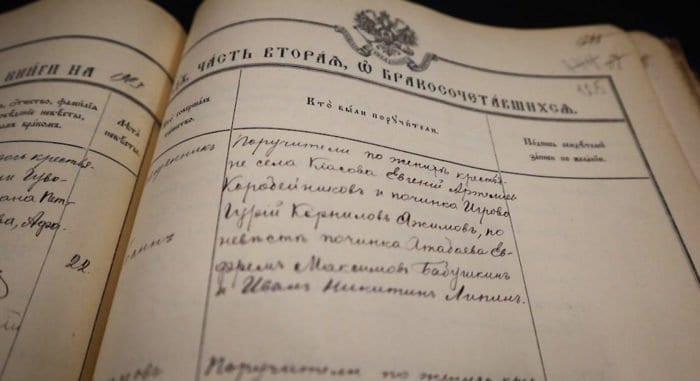 Власти Удмуртии опубликуют онлайн метрические книги храмов XVIII – начала XX веков