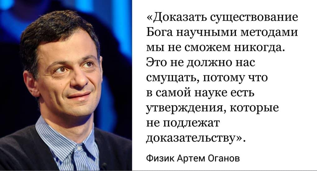 https://foma.ru/wp-content/uploads/2020/02/nauka.jpg