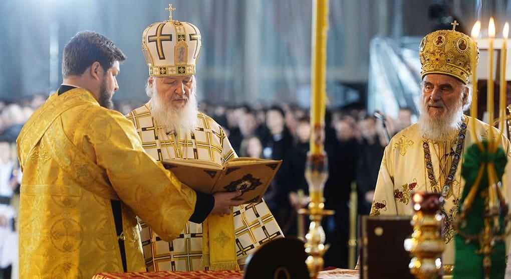 Такие люди как Патриарх Кирилл нужны всему православному миру, – Патриарх Сербский Ириней