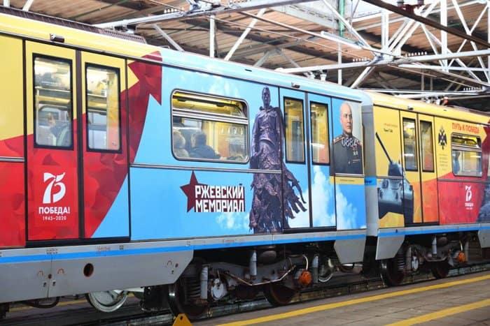 В московском метро поехал поезд в честь 75-летия Победы