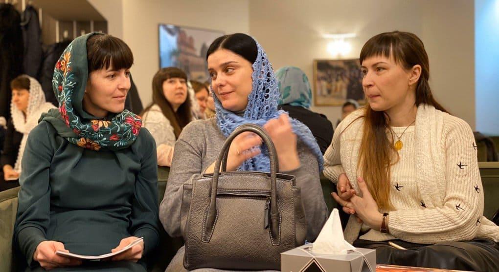Жены украинских священников впервые вместе обсудили свою роль в жизни семьи и Церкви