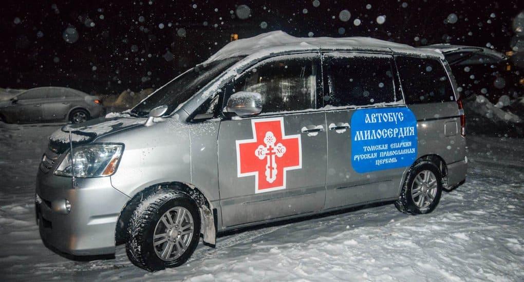 Церковь запустила новые проекты помощи бездомным в Кирове и Томске