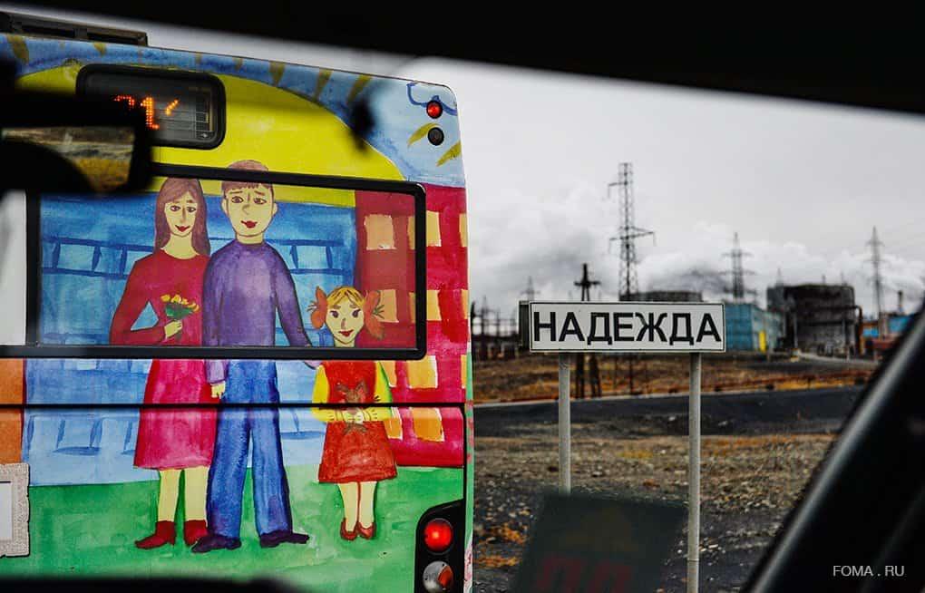 5 любимых фотографий фотографа Олега Варова