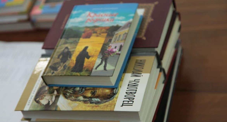 Названы лучшие произведения в двух номинациях конкурса «Новая библиотека»