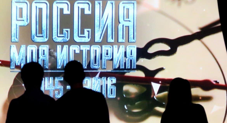 В парках «Россия – Моя история» покажут работы иконописца без рук