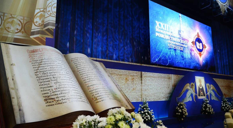 Рождественские чтения 2021 года посвятят святому князю Александру Невскому