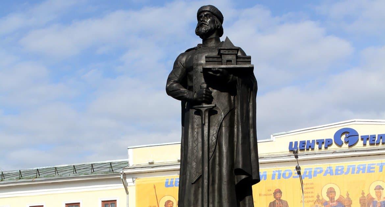 Церковь чтит память благоверного князя Ярослава Мудрого
