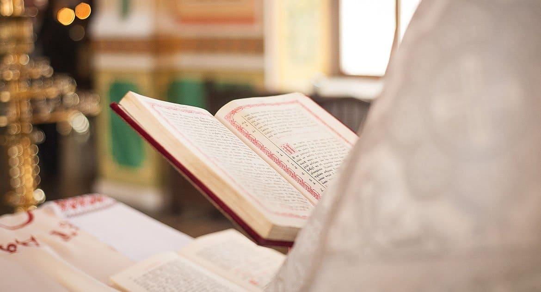 Плохо со здоровьем, поняла, что лечение у экстрасенса – грех. Какие молитвы читать?