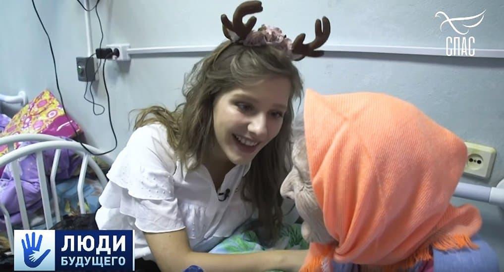 Актриса Лиза Арзамасова уже четыре года помогает престарелым: она расскажет об этом на «Спасе»