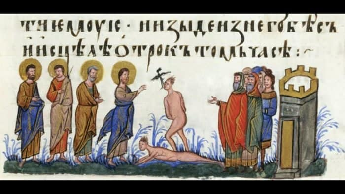Погружение в Евангелие. День 9