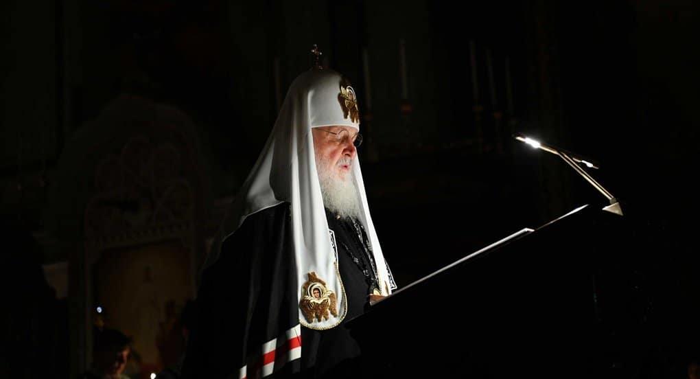 Патриарх Кирилл начал чтение канона Андрея Критского: где успеть помолиться вместе со Святейшим?