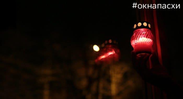 Эти огоньки в окнах помогут нам поддержать друг друга: Владимир Легойда о пасхальном флешмобе «Фомы»