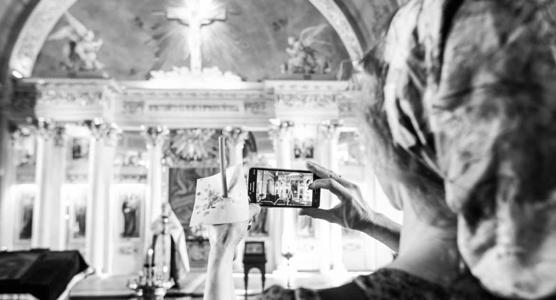 Богослужение онлайн