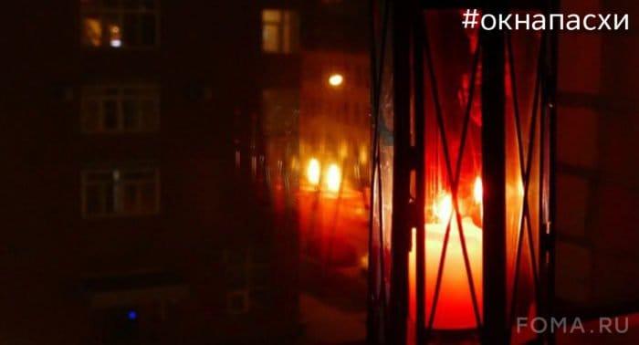 Пользователи Сети четвертый день делятся впечатлениями от акции #окнаПасхи