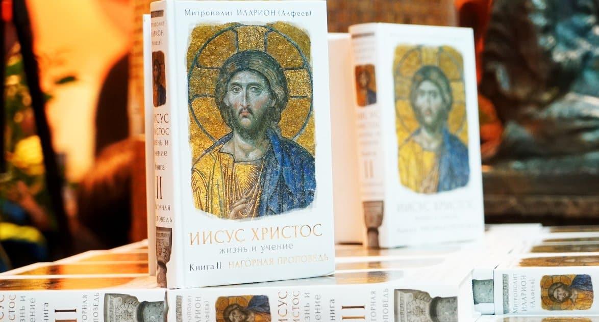 Документальный сериал об Иисусе Христе покажет телеканал «Культура»