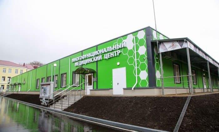 Медицинский центр в честь святого врача Евгения Боткина открыли в Нижнем Новгороде