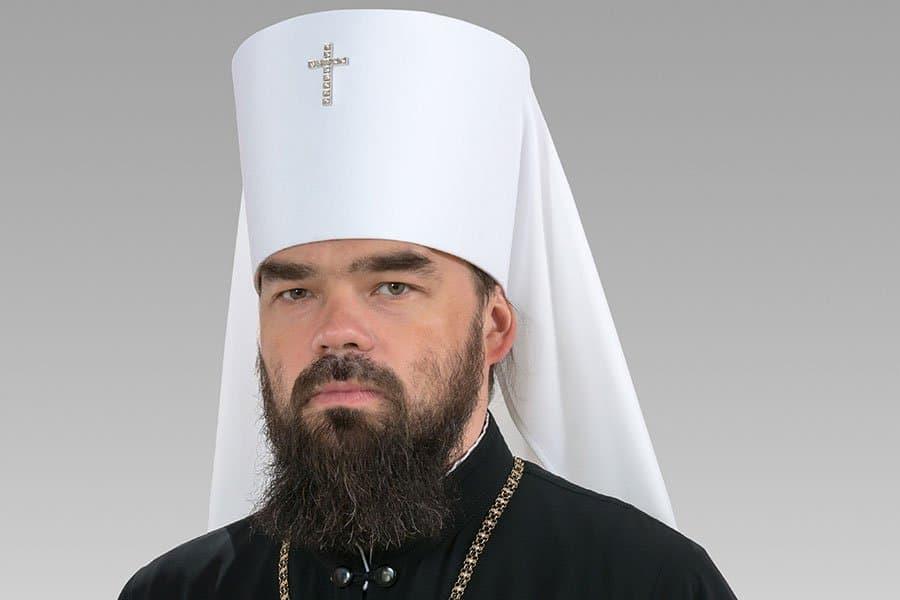 НИКИТИН Митрофан, митрополит Горловский и Славянский