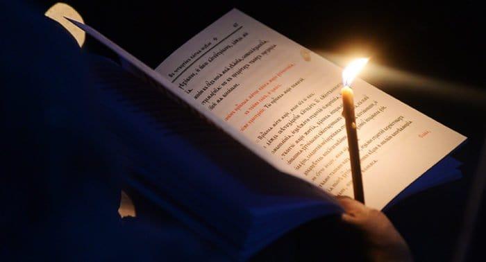 Чин «Стояние Марии Египетской» адаптировали для чтения на дому