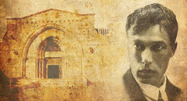 «Гефсиманский сад»: о чем главное евангельское стихотворение Бориса Пастернака
