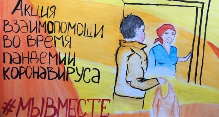 Православная молодежь в епархиях помогает тем, кто в самоизоляции